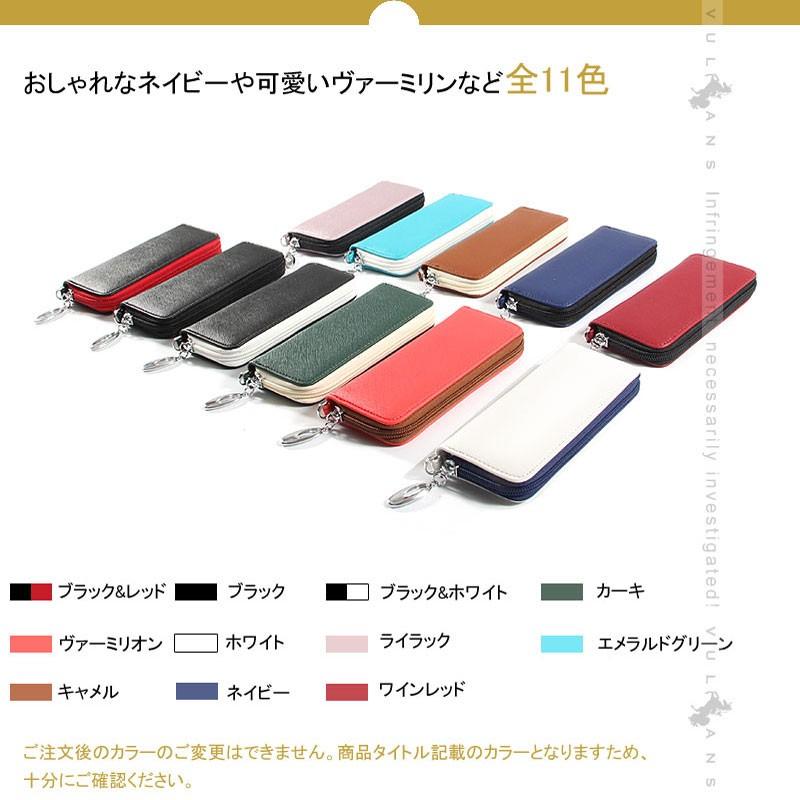 新型 プルームテック ケース Ploom TECH ケース ブラック PU レザー 革 コンパクト 手帳型 USBチャージャー カートリッジ カプセル 収納ケース カバー