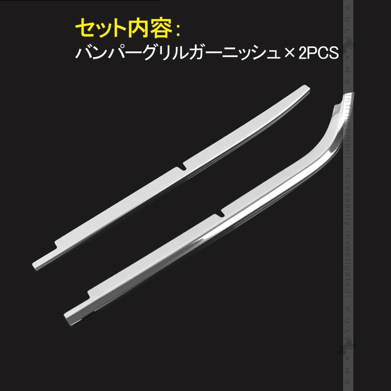 新型 NBOX カスタム JF3/JF4 フロント バンパー グリルガーニッシュ 2PCS グリルカバー ステンレス鏡面仕上げ エアロ カスタム パーツ アクセサリー 外装 N-BOX
