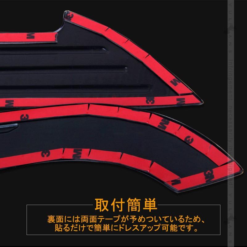 PRIUS 新型 プリウス 50系 ドアキックガード 4PCS ドアキックトリム アルミ合金 ガーニッシュ カバー カスタム パーツ アクセサリー 内装品 エアロ