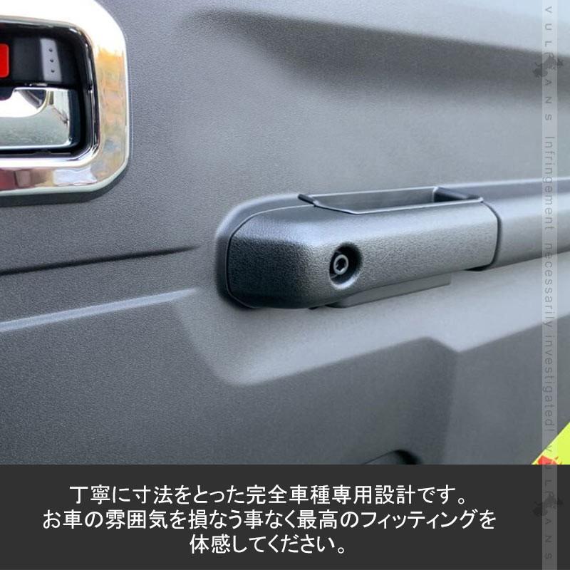 新型ジムニー JB64W/JB74 ドアハンドルポケット 小物入れ フロント インナードアハンドル ストレージボックス 収納 用品 内装 アクセサリー パーツ  2PCS