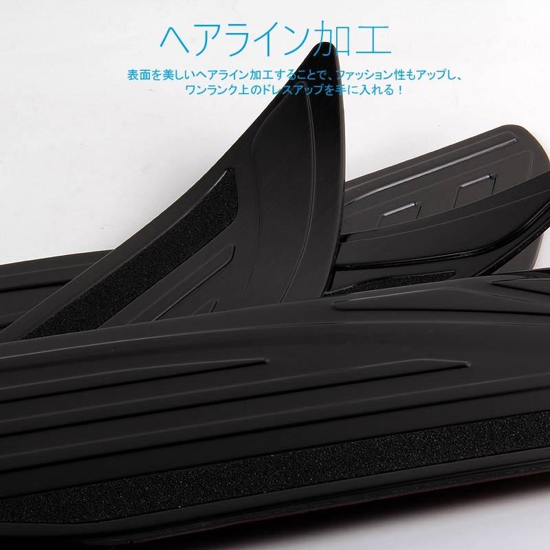 スカッフプレート サイド ステップガード アルファード ヴェルファイア 30系 35系 前期/後期 ブラックステン仕上 キッキング 滑り止め 外装 パーツ カスタム