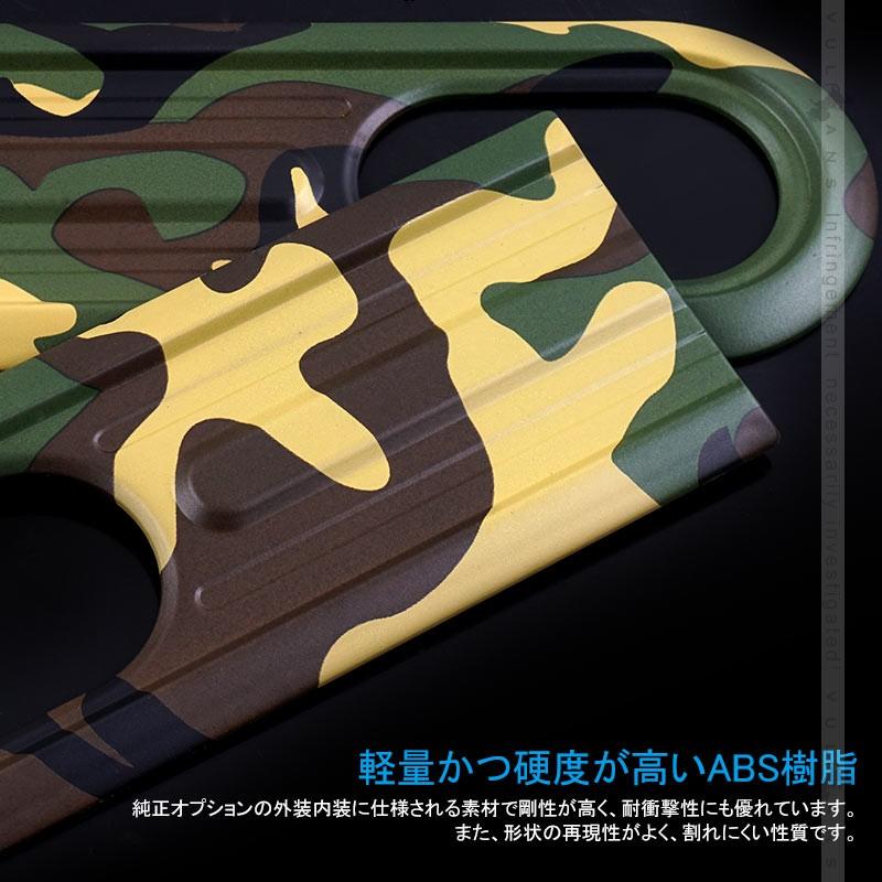 新型ジムニー JB64W/JB74W 迷彩柄 サイドマーカーカバー 2PCS ガーニッシュ インテリアパネル 外装 カスタム パーツ アクセサリー JIMNY カモフラ柄