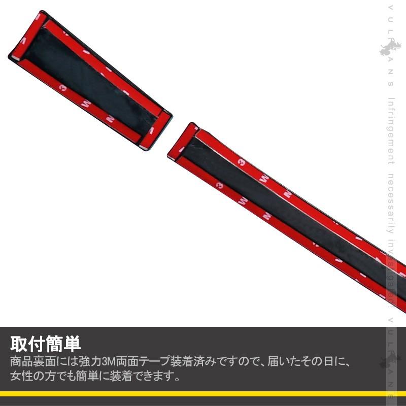 N-VAN JJ1・2 リアバンパーステップガード 3PCS ブラックステン/シルバーステンレス/カーボン調(食刻加工) 選べる3色 外装 パーツ アクセサリー カスタム