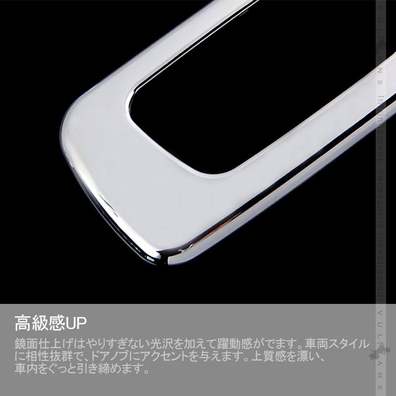 N-VAN JJ1/2 G/L インナードアノブパネル メッキ仕上げ 2PCS 内装 パーツ カスタム エアロ アクセサリー ドレスアップ