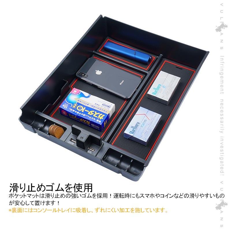 NV350キャラバンE26 コンソールボックス コンソールトレイ USB充電ポート+LEDセンサーライト搭載 QC3.0 +2.1Aの2つ充電ポート 収納力UP 内装 パーツ