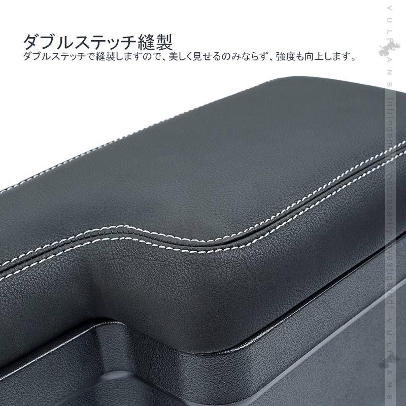 ジムニー JB64W シエラJB74 多機能 アームレスト ブラック×グレーステッチ 大容量収納ボックス 快適なカーライフをサポート 肘掛け 手置く 肘置き 内装 パーツ