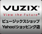Vuzix Shop