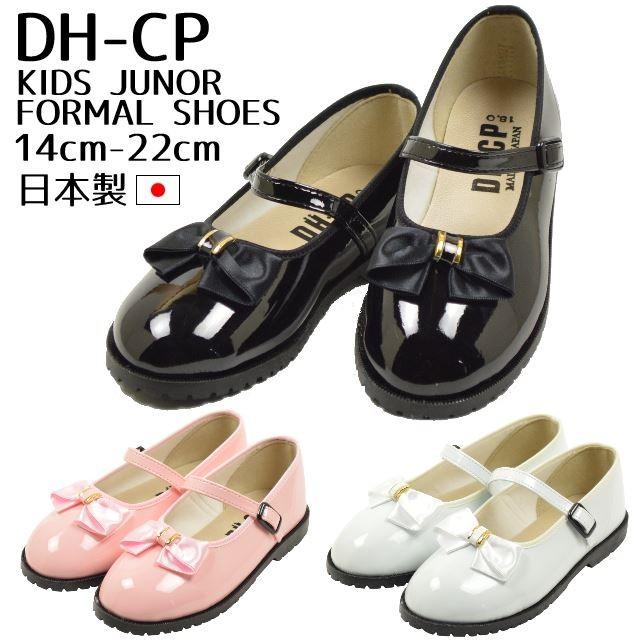 DHCPフォーマル