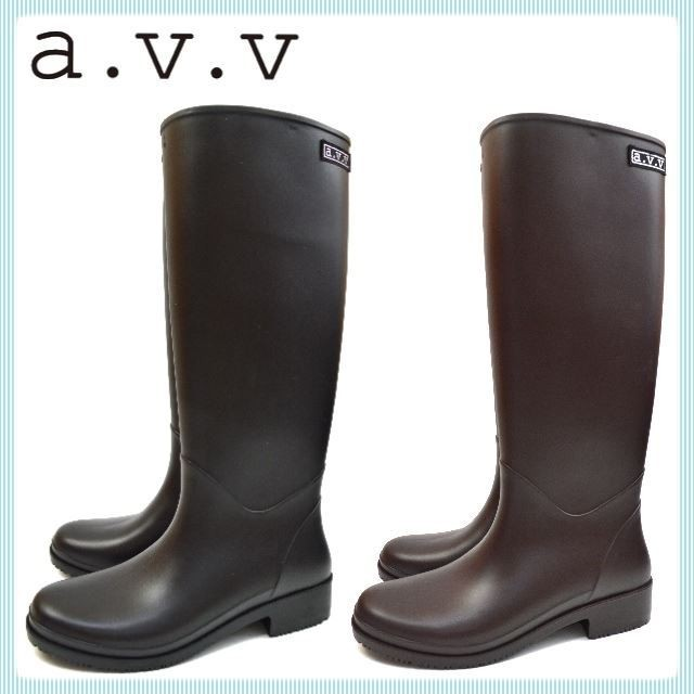 SC-AVV4056