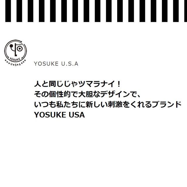 YOSUKE U.S.A ヨースケ 厚底 ハイソールクロッグサンダル 5600007