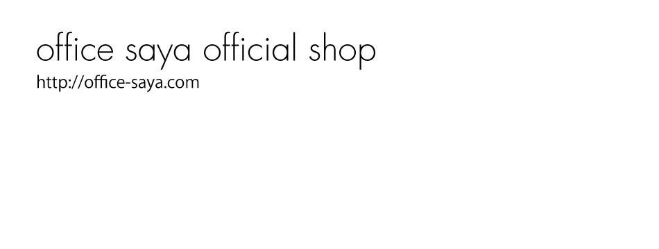 office saya 公式shop