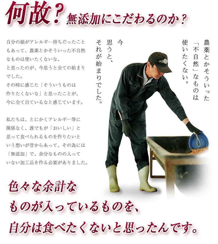 ゆうぼく無添加ハム・ベーコンセット画像3