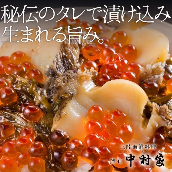 三陸海鮮料理 釜石 中村家