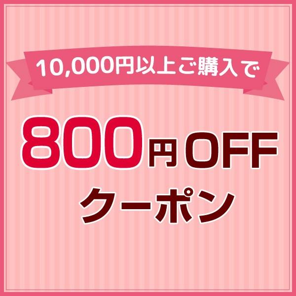 「肉匠 わが屋」で使える店内全品800円OFFクーポン