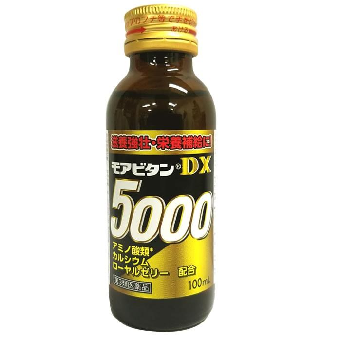 リポビタンD3倍のタウリン3000mg、カルニチン塩化物、L-アルギニン塩酸塩、L-リシン塩酸塩、グリシン、アスパラギン酸と各種ビタミンを配合。アミノ酸類5000mgの栄養ドリンク。