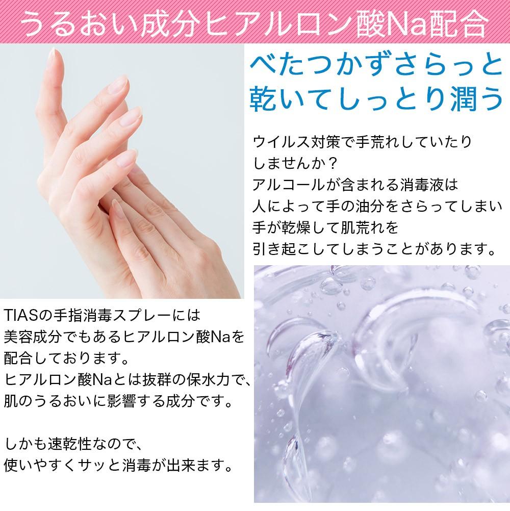 手指 消毒 作り方 オスバン