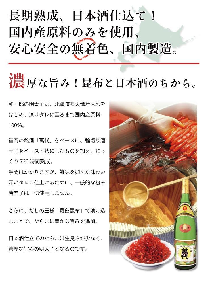 国産原料 日本酒