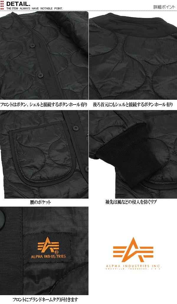 ALPHA アルファ M-65 フィールドジャケット用ライナー