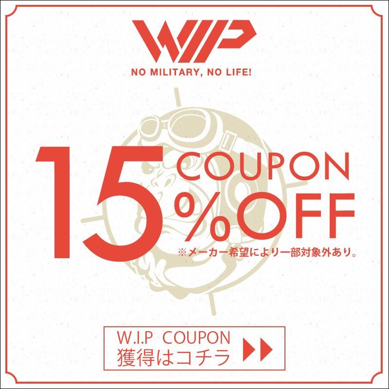 店内商品15%OFFクーポン!