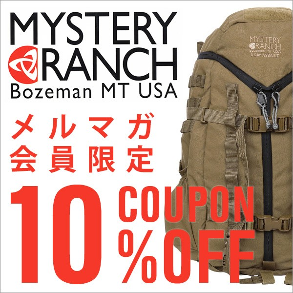 MYSTERY RANCH/10%OFFクーポン!