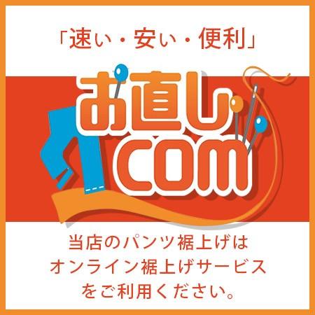 お直し.com