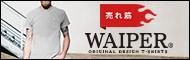 WAIPER-T-SHIRTS