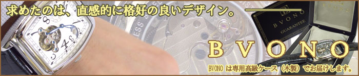 自動巻き(AUTOMATIC)腕時計 BVONOBVONO_bn700.jpg