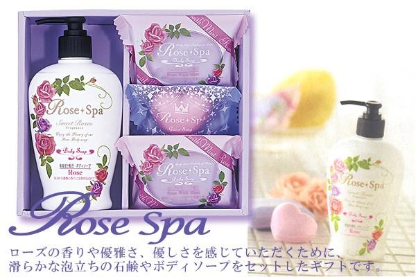 石鹸・ソープ