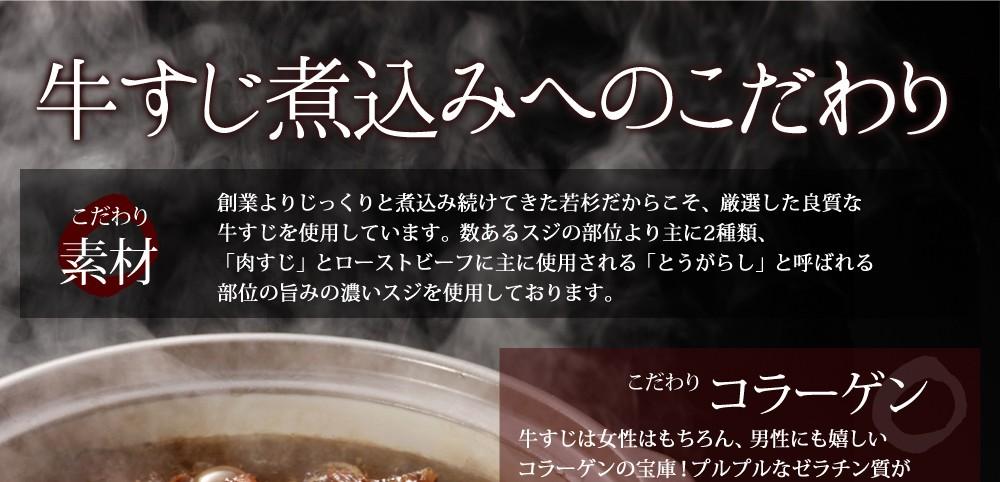 色々なお料理にお楽しみ頂けます。