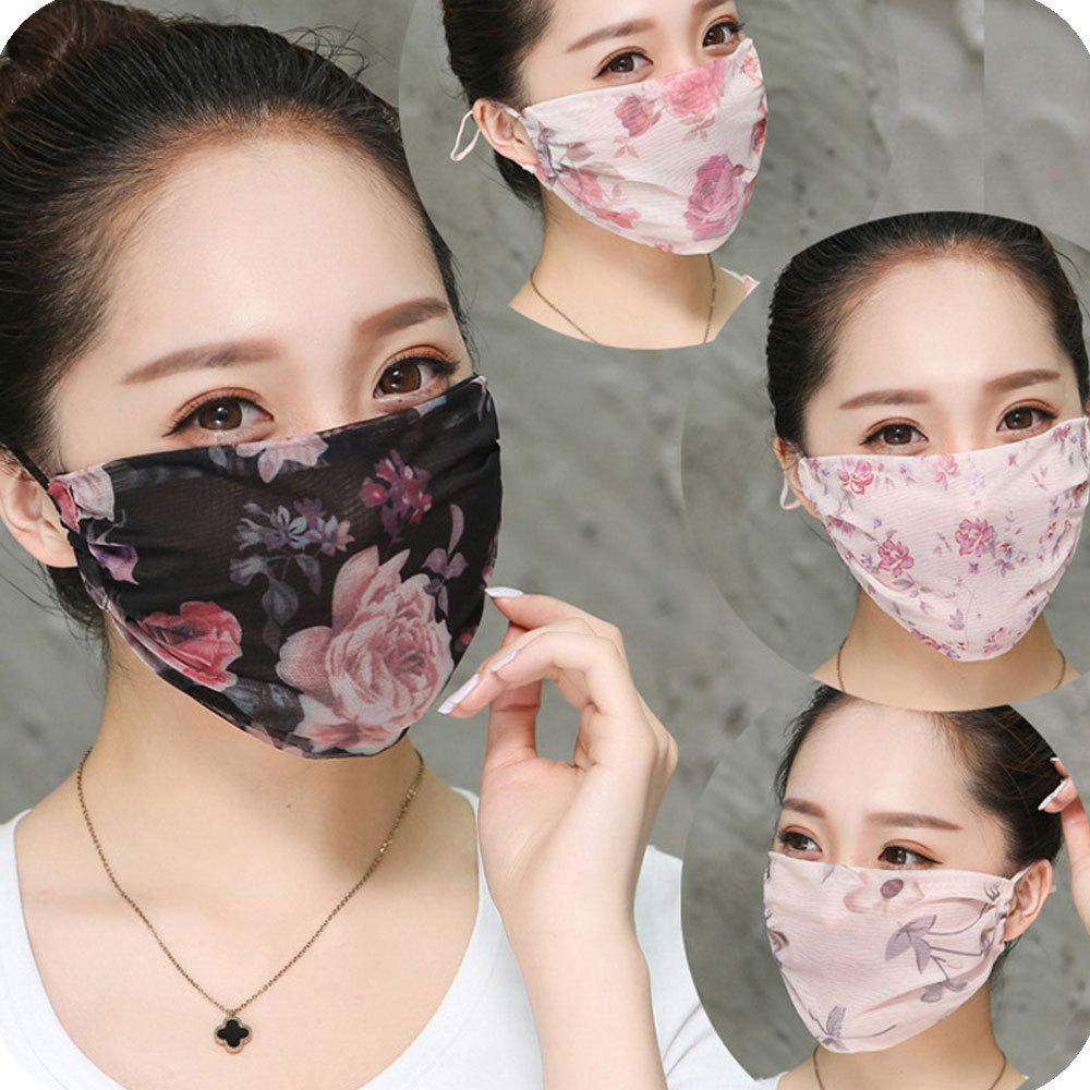 花柄マスク4点セット