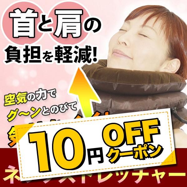 Wakasugiヤフーショップで使える10円OFFクーポン