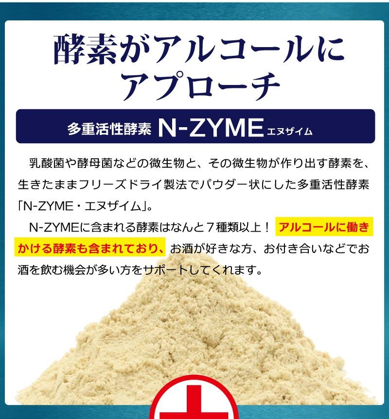 い草エヌザイム04