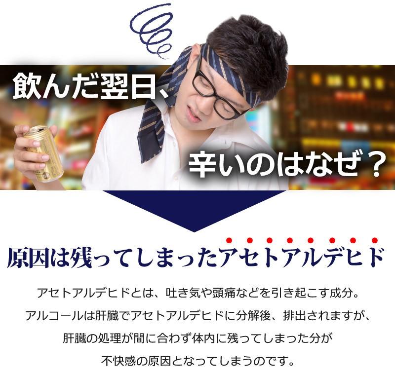 い草エヌザイム06