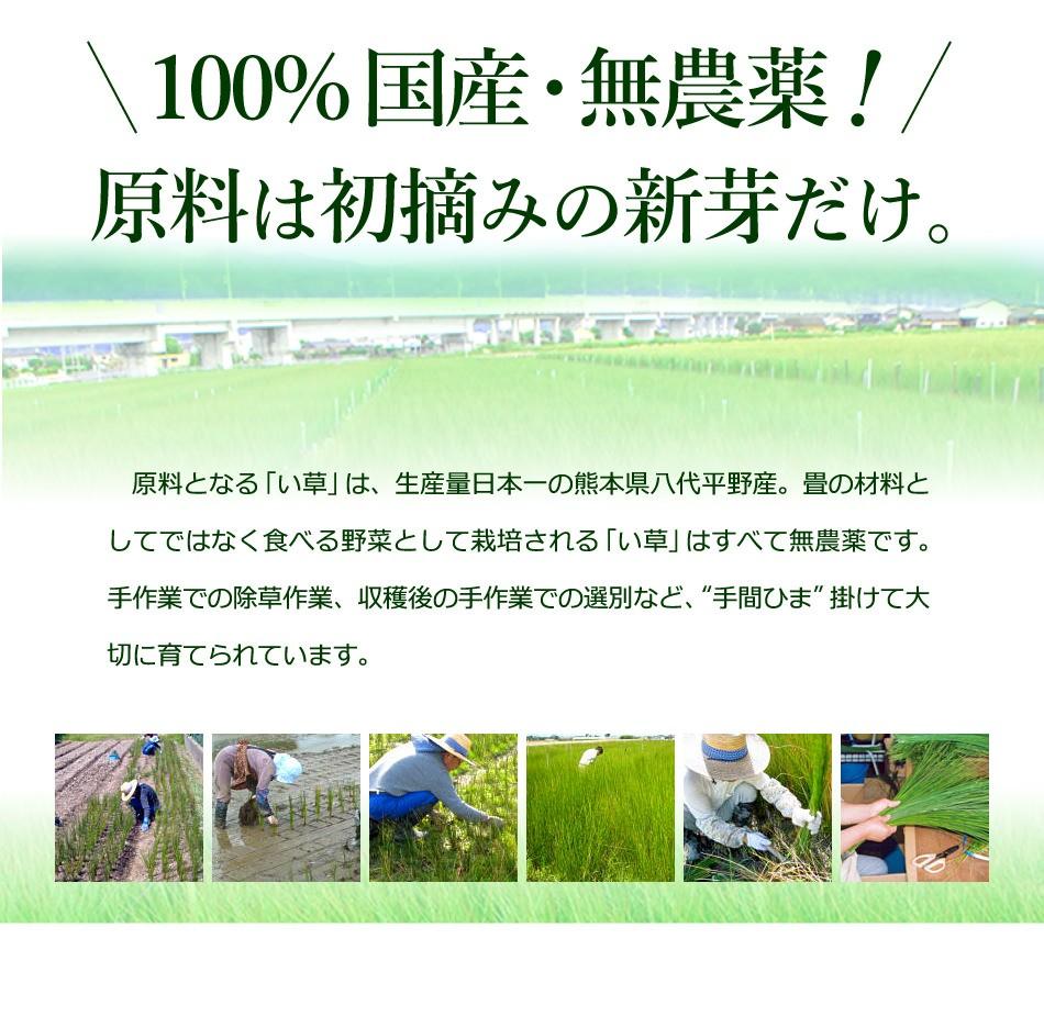 100%国産無農薬