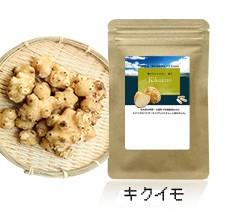 キクイモサプリメト 菊芋 きくいも 国産