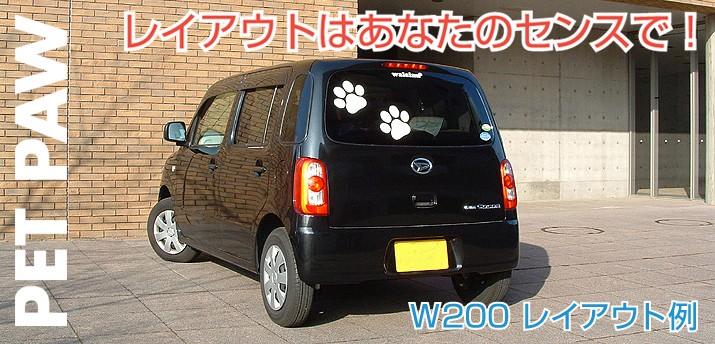 paw犬・猫の足跡ステッカーイメージ004