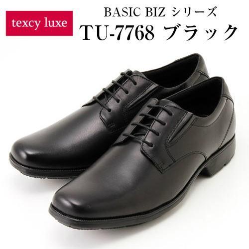 2足セット販売 テクシーリュクス texcy luxe ビジネスシューズ 本革 ブラック ブラウン メンズ 3E アシックス商事 texcy luxe TU7768-TU7775 送料無料|walkman|08
