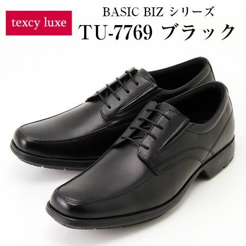 2足セット販売 テクシーリュクス texcy luxe ビジネスシューズ 本革 ブラック ブラウン メンズ 3E アシックス商事 texcy luxe TU7768-TU7775 送料無料|walkman|09