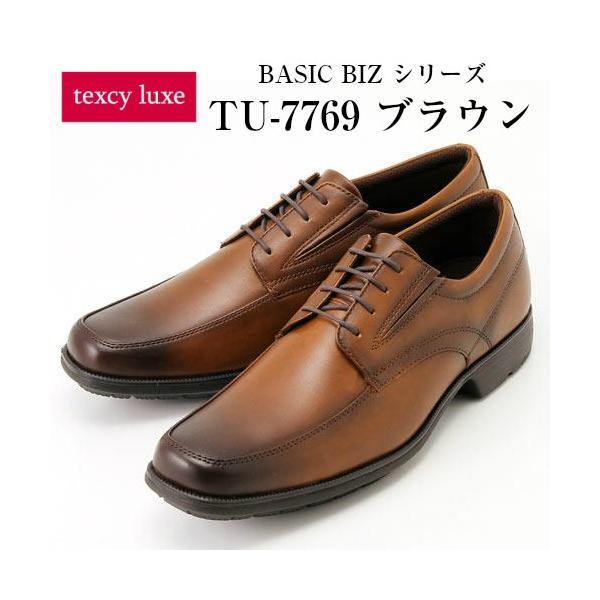 テクシーリュクス ビジネスシューズ 本革 黒 茶 メンズ 新生活 アシックス商事 texcy luxe TU7768-TU7775 送料無料 walkman 09