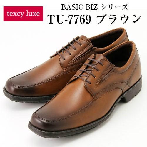 2足セット販売 テクシーリュクス texcy luxe ビジネスシューズ 本革 ブラック ブラウン メンズ 3E アシックス商事 texcy luxe TU7768-TU7775 送料無料|walkman|10