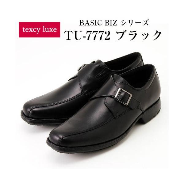 テクシーリュクス ビジネスシューズ 本革 黒 茶 メンズ 新生活 アシックス商事 texcy luxe TU7768-TU7775 送料無料 walkman 12