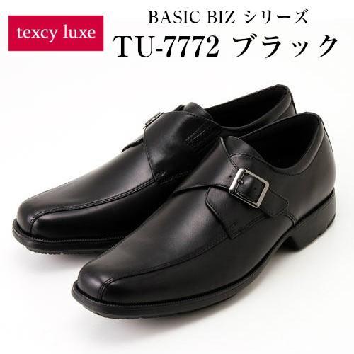 2足セット販売 テクシーリュクス texcy luxe ビジネスシューズ 本革 ブラック ブラウン メンズ 3E アシックス商事 texcy luxe TU7768-TU7775 送料無料|walkman|13