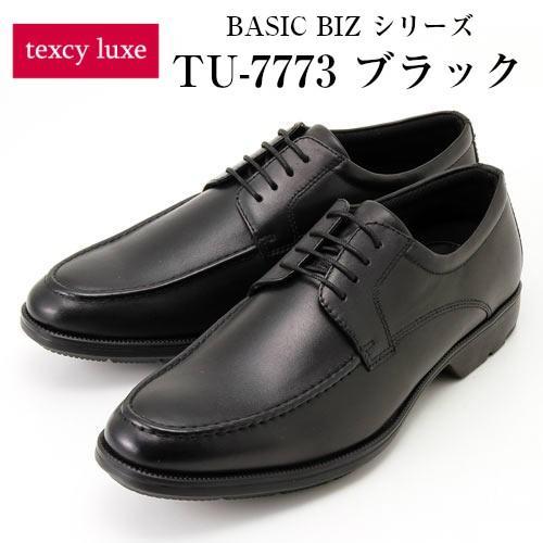 2足セット販売 テクシーリュクス texcy luxe ビジネスシューズ 本革 ブラック ブラウン メンズ 3E アシックス商事 texcy luxe TU7768-TU7775 送料無料|walkman|14