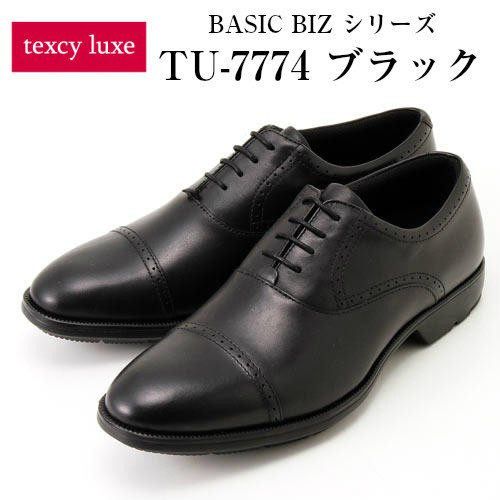 2足セット販売 テクシーリュクス texcy luxe ビジネスシューズ 本革 ブラック ブラウン メンズ 3E アシックス商事 texcy luxe TU7768-TU7775 送料無料|walkman|16