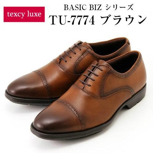 2足セット販売 テクシーリュクス texcy luxe ビジネスシューズ 本革 ブラック ブラウン メンズ 3E アシックス商事 texcy luxe TU7768-TU7775 送料無料|walkman|17