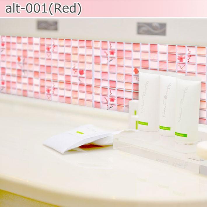 キッチンシート モザイクタイルシール モザイクタイルシート アルミニウムキッチンシート モザイクシール 壁紙シール モザイクタイル