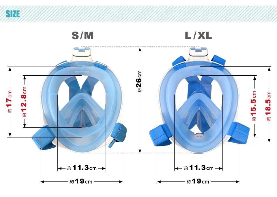 シュノーケルマスク レディース メンズ 180度超広角視野