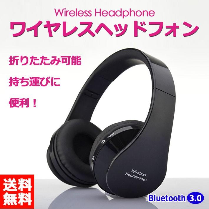 Bluetooth4.1 イヤホン スマホ iPhone スマートフォン ハンズフリー Android 音楽 通話 ワイヤレス スポーツ ジョギング 通勤