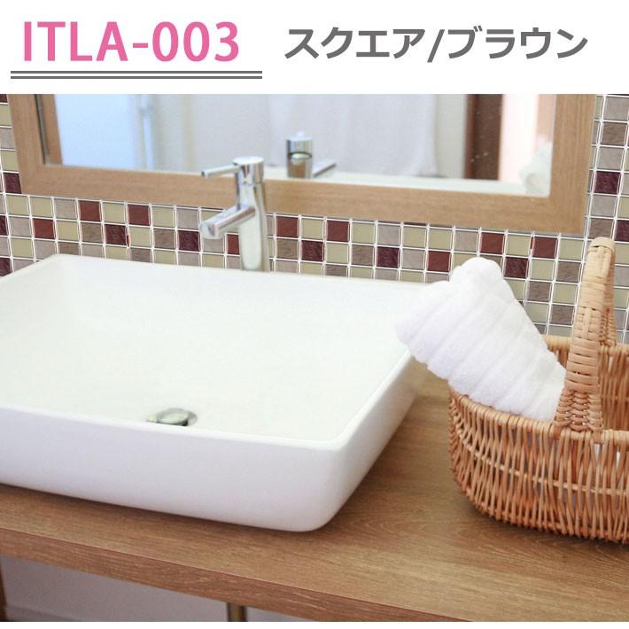キッチンタイルシール モザイクタイル キッチン リフォーム シート 水回りOK 洗面所 トイレ はがせる