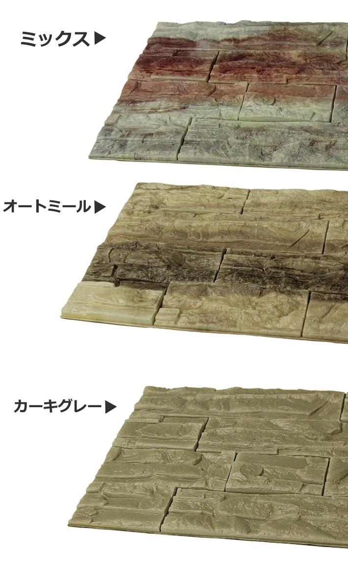 壁紙 シール のり付き 木目 レンガ クロス 木目調